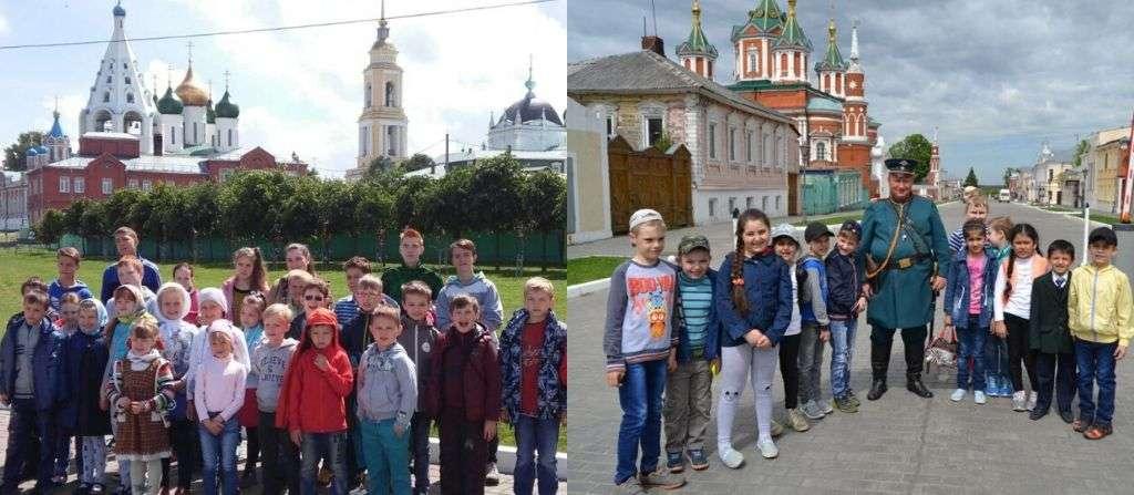 Школьный тур, экскурсия для школьников в Коломне