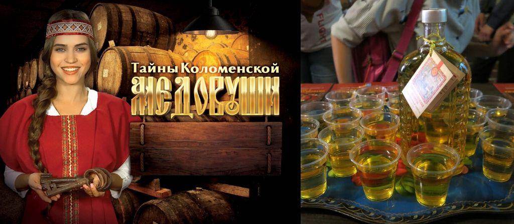 Muzej-kolomenskoj-medovushi